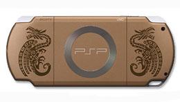 Monster Hunter Portable 2nd G breaks through two million mark