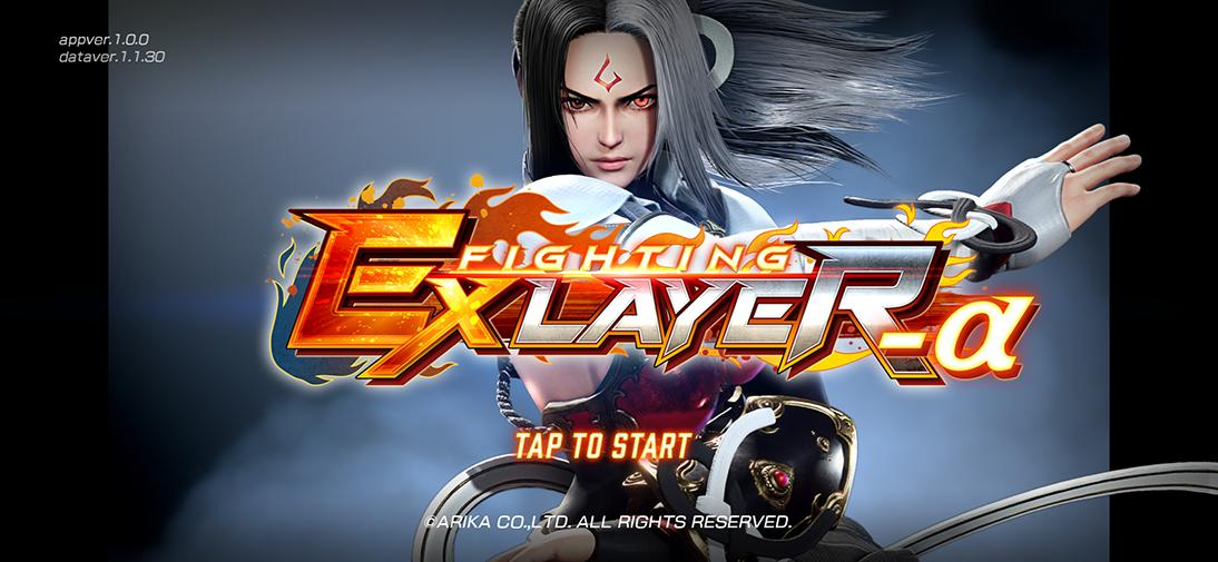 Fighting EX Layer Alpha -