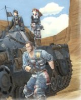 Friday Freebie: A Sunday MGS: Peace Walker demo, a Monday Valkyria Chronicles 2 demo...