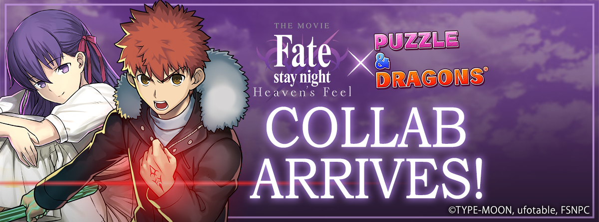 All about the new Puzzle and Dragons' crossover event is with Fate/stay night: [Heaven's Feel]