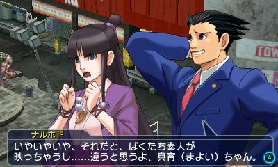 Project X Zone 2 - If three's a crowd, what does that make 50?