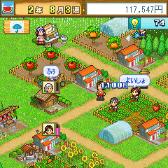 Kairosoft adds farming and pirateering games to its management-sim library