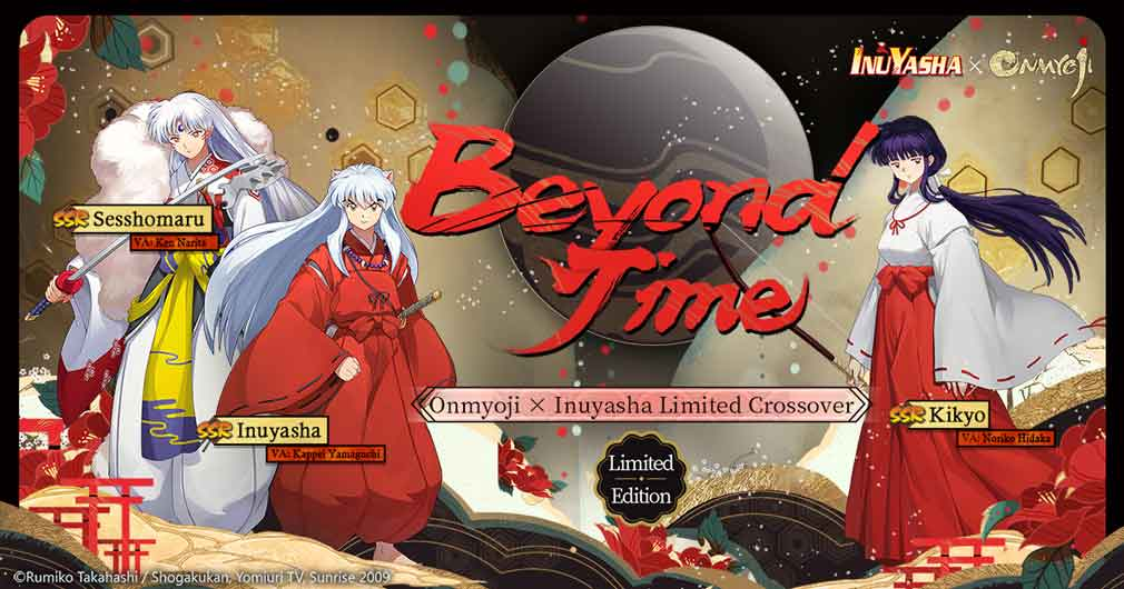 Don't miss the final stage of the Onmyoji x Inuyasha crossover event