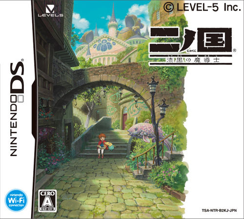 Rumour: Namco Bandai not opposed to releasing Ni no Kuni for the 3DS