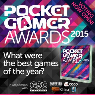 PG Awards 2015: Last chance to vote for your favourite games of last year