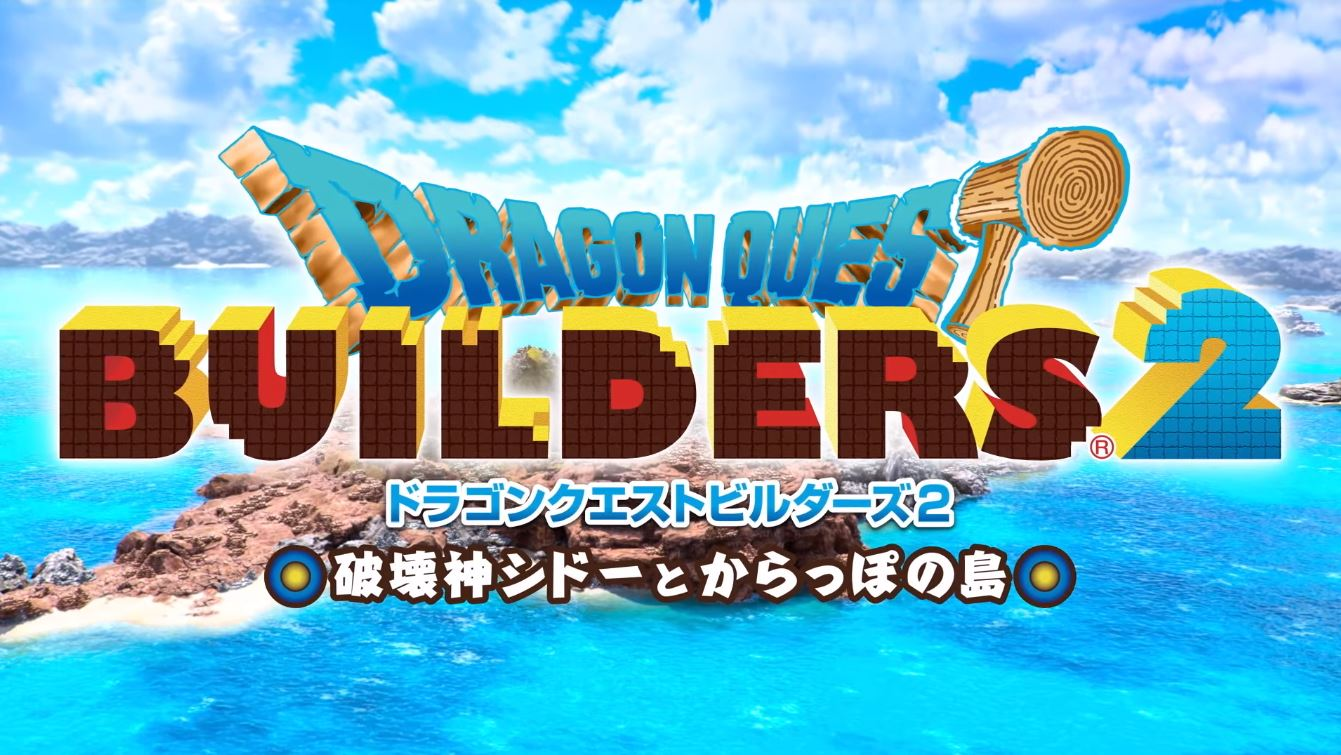 Dragon Quest Builders 2 launches on Switch December 20th in Japan, but what about a western release date?