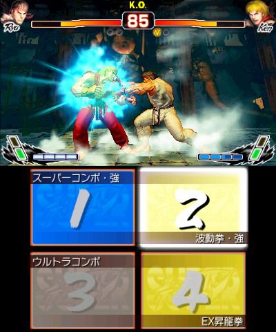 Super Street Fighter IV 3D Edition: new touch control details