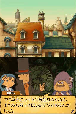 E3 2010: Hands on with Professor Layton and the Unwound Future