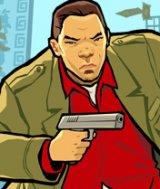 Friday Freebie: A Patapon 2 flash demo, some GTA: Chinatown Wars swag...