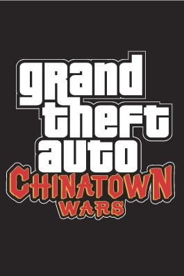 First GTA: Chinatown Wars details leaked from survey?
