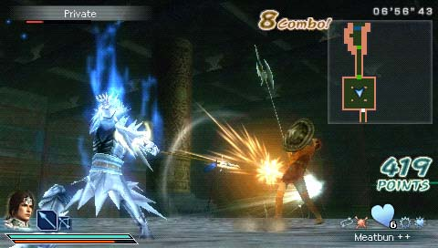 Koei expects multiplayer to give Dynasty Warriors: Strikefore PSP the edge
