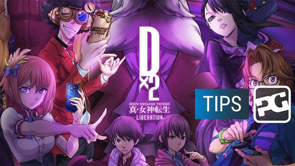 Shin Megami Tensei Liberation Dx2 - Complete Beginners Guide