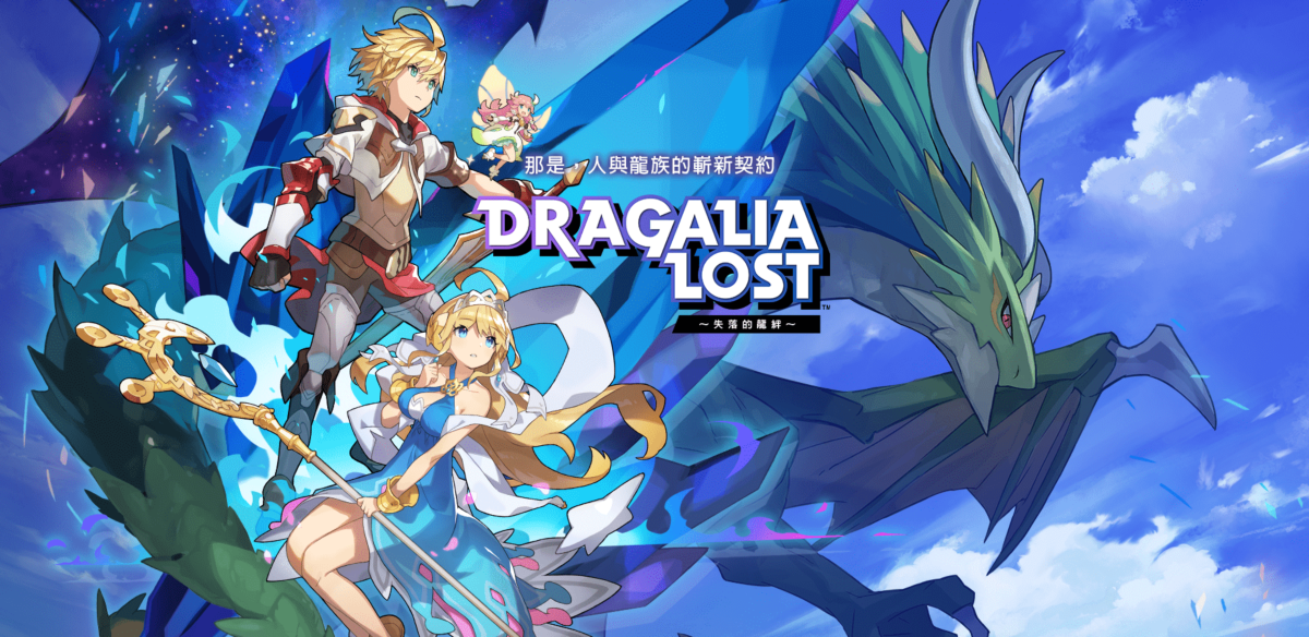 Dragalia Lost's first major event is now live