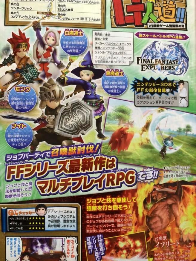 Final Fantasy Explorers icon