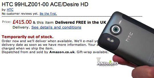 Amazon lists new HTC Desire HD, jumps gun