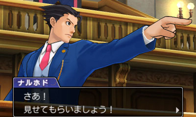 Capcom is exploring 'all kinds of interesting ideas' for the next Ace Attorney game