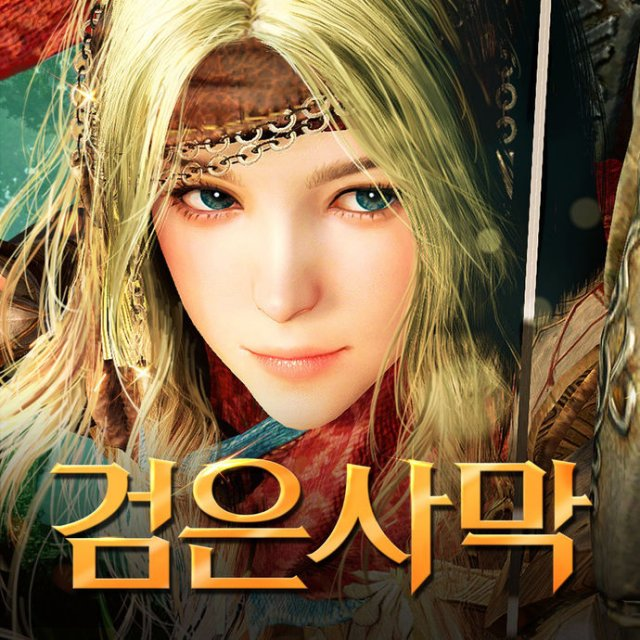 Massively popular MMO Black Desert Mobile launches in Korea, here's what we think and how to access it