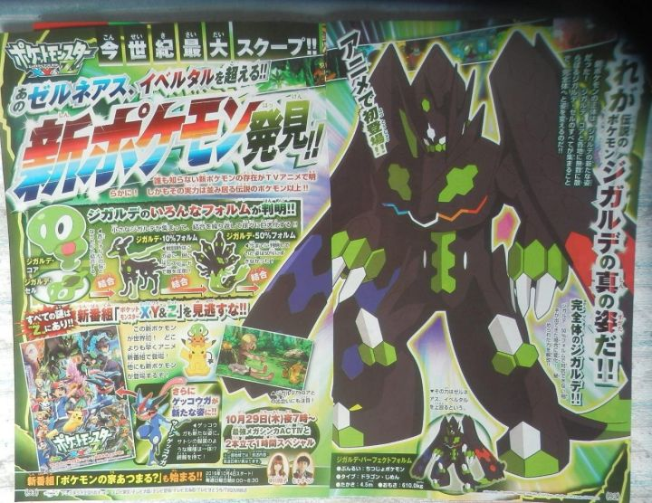 New leaked Pokemon suggest that Pokemon Z will be the next game in the series