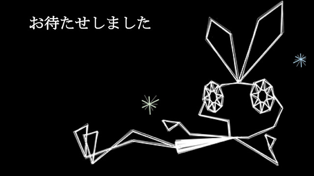 Gorgeous musical platformer Vib Ribbon is available on PS Vita and PSP in the UK right now