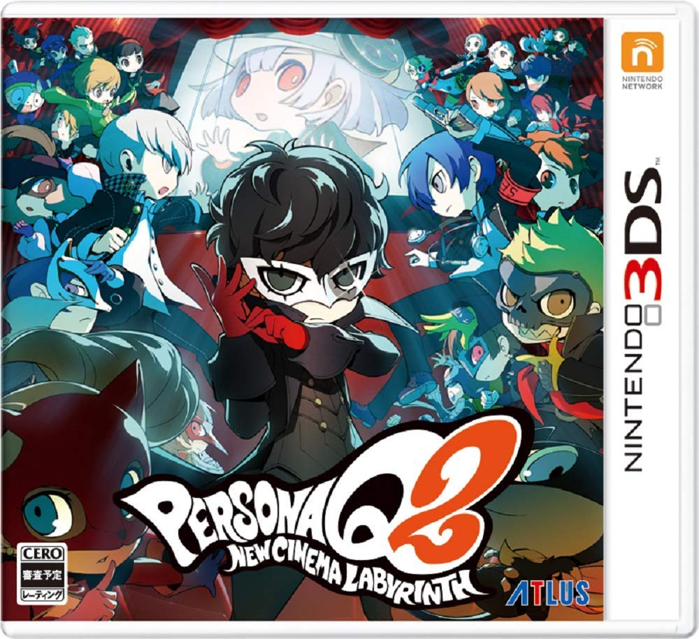 Persona Q2: New Cinema Labyrinth icon