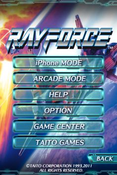 Taito to bring classic '90s Japanese arcade shooter RayForce (a.k.a. Gunlock) to iPhone