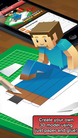 Create your very own real-world 3D Minecraft avatar models in Minecraft Papercraft Studio for iOS
