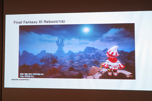 The Final Fantasy XI mobile remake is still happening