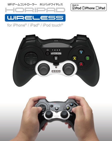 Hori has announced the Horipad Wireless, an impressive looking MFi controller for iPad and iPhone