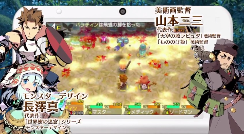 Etrian Mystery Dungeon for 3DS won't be out in Europe until September 11th