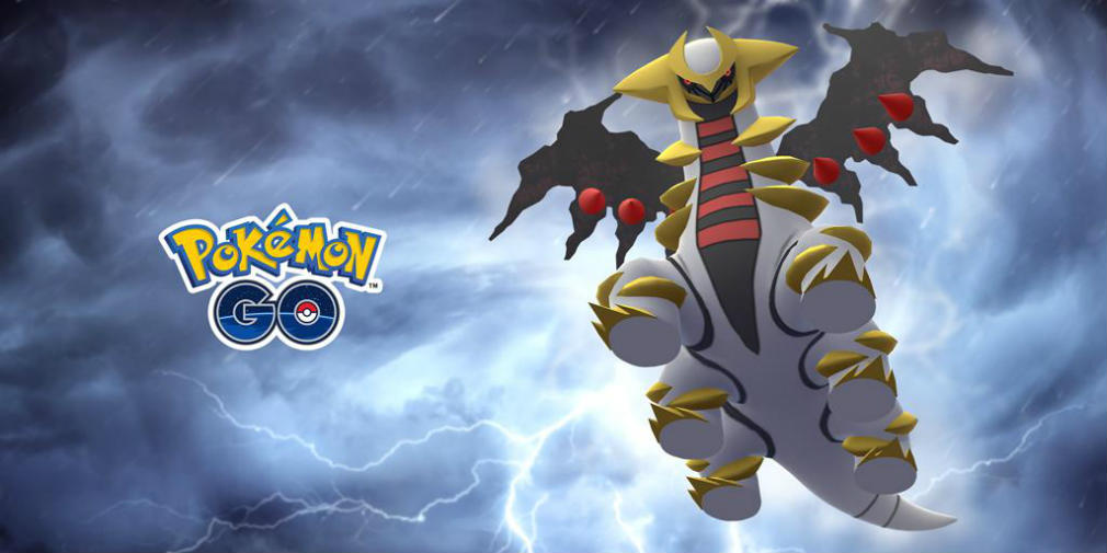 Things just got super spooky in Pokemon GO