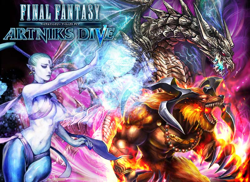 Final Fantasy Artniks Dive is like classic Final Fantasy except it's F2P and has social game elements