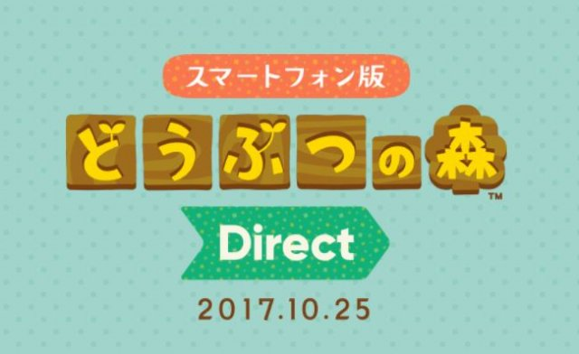 Details on Animal Crossing's mobile release to be announced via Nintendo Direct October 25th