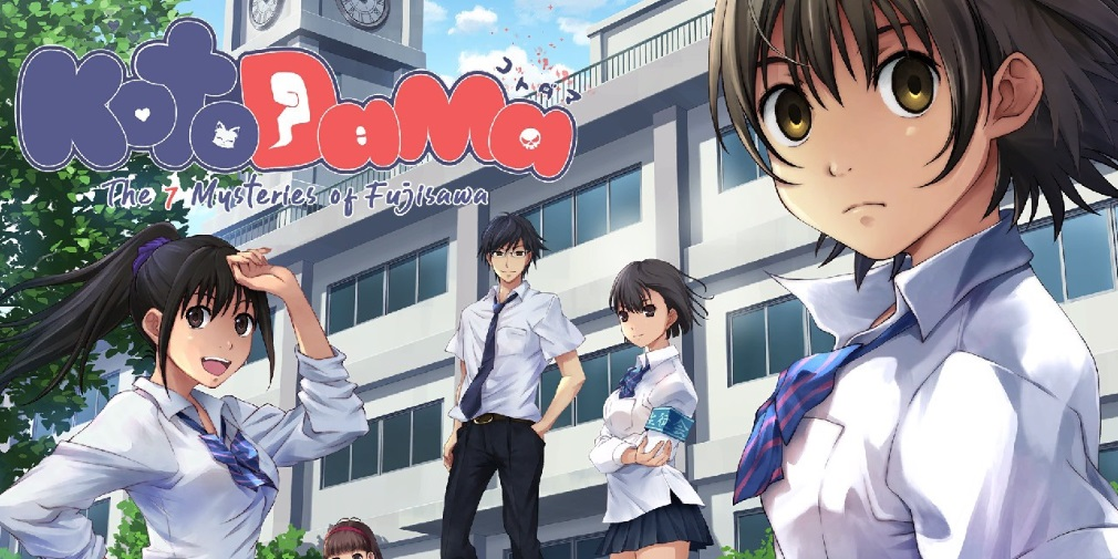 Kotodama: The 7 Mysteries of Fujisawa Switch review -
