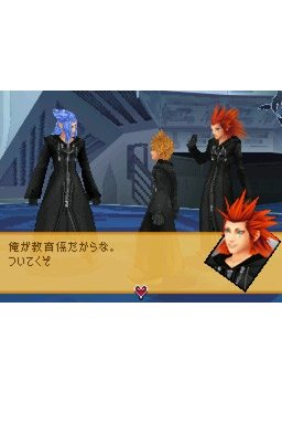 Hands on with Kingdom Hearts 358/2 Days on DS