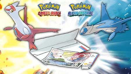 If you want a Latios or Latias in Pokémon Omega Ruby and Alpha Sapphire, you're going to have to put some work in