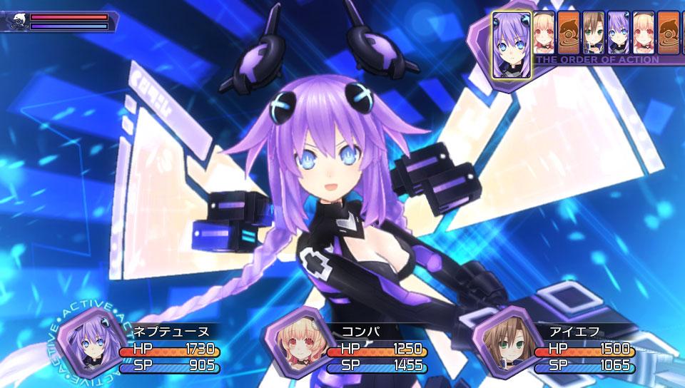 Hyperdimension Neptunia Re;Birth 1 icon