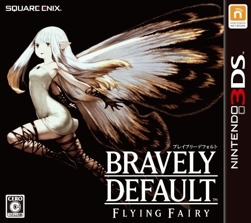 Bravely Default Flying Fairy receives cover art, gets mature rating in Japan