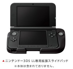 Nintendo shows off Circle Pad Pro XL on Japanese website