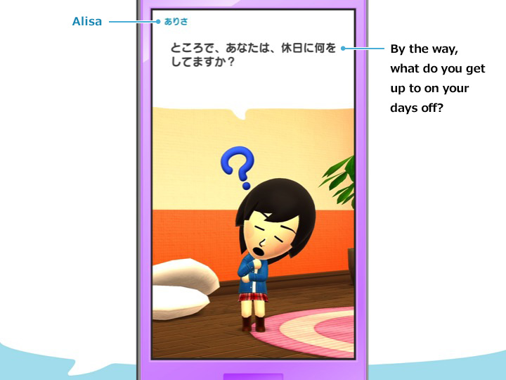 Amidst an important drop in popularity, Miitomo is adding Zelda-themed items for E3