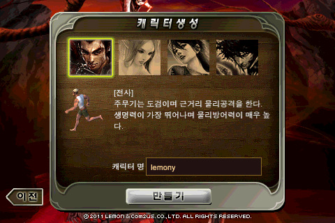 Com2uS's free iPhone MMORPG Dungeon Fantasy Online now available, playable over wi-fi and 3G