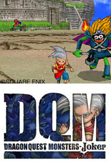 Dragon Quest Monsters: Joker DS gets PAL release date