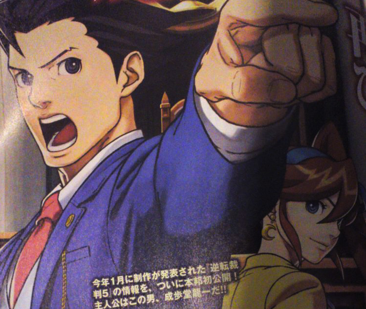 [Update] Phoenix Wright will star in 3D Ace Attorney 5 on 3DS