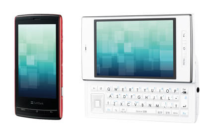 Sharp Galapagos: a smartphone rival to the Nintendo 3DS?