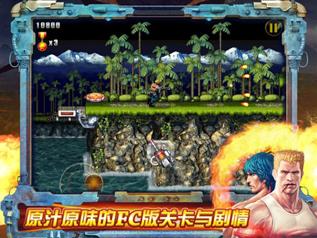 Sponsored Feature - CocoaChina on resurrecting a legend with Contra: Evolution on iOS