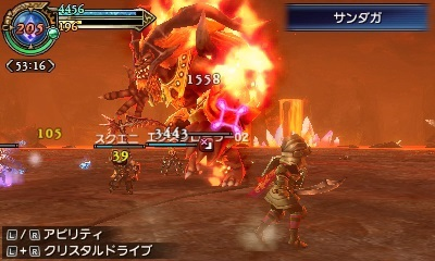 Final Fantasy Explorers is heading west on 3DS in January 2016