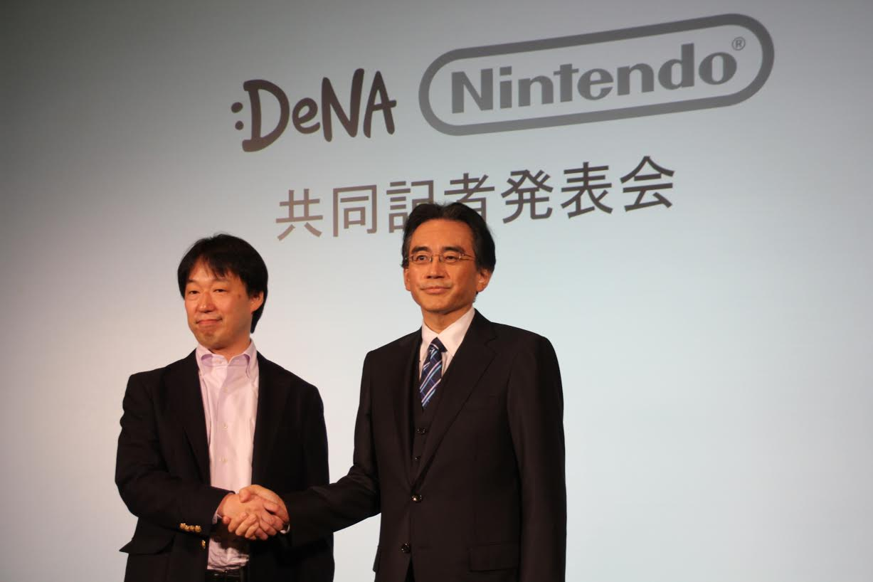 Have your say on the great Nintendo DeNA partnership
