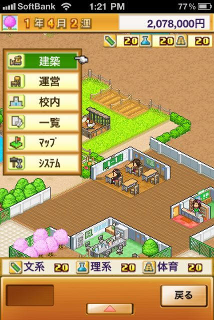 Kairosoft confirms School of Pocket and The Game Dealer English translations