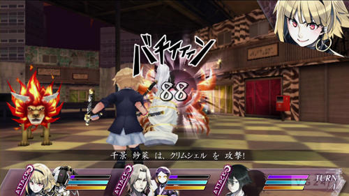 Mind Zero, Aksys' Persona-like dungeon crawling Vita JRPG, is coming to Europe and North America in May