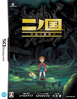 Studio Ghibli RPG Ni no Kuni headed to the west, DS version possible