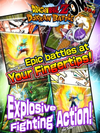 Dragon Ball Z: Dokkan Battle lets you battle with your ultimate team of Dragon Ball characters